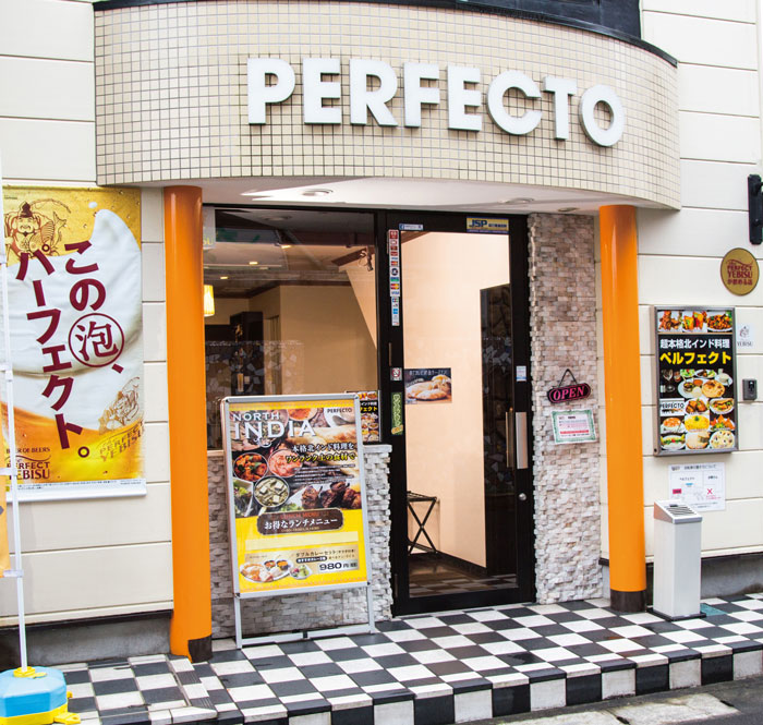 perfecto-entrance-w700-60
