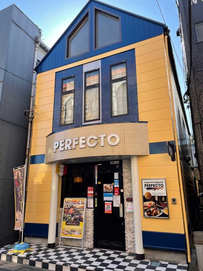 perfecto-exterior-w700-30